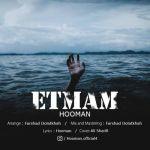 Hooman - Etmam