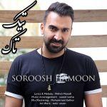 کاور آهنگ Soroosh Hamoon - Tik Tak
