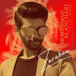 کاور آهنگ Mohammad Alanchari - Zaraban