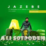 کاور آهنگ Ali Sotoodeh - Jazebe