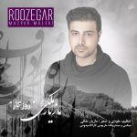 کاور آهنگ Mazyar Maleki - Roozegar