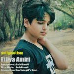کاور آهنگ Eiliya Amiri - Astigmat