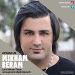 کاور آهنگ Niyam UK - Mikham Beram