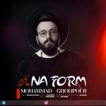 کاور آهنگ Mohammad Gholipour - Na Form