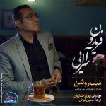 کاور آهنگ Fereydoun - Shabe Roshan