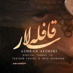 کاور آهنگ Ashkan Alimiri - Ghafeleh Salar