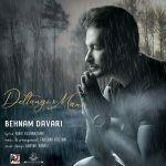 کاور آهنگ Behnam Davari - Deltangi o Man