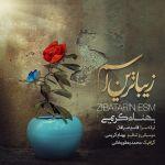 کاور آهنگ Behnam Karimi - Zibatarin Esm