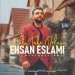 کاور آهنگ Ehsan Eslami - Tabo Tabe Delam