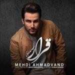 کاور آهنگ Mehdi Ahmadvand - Gharar