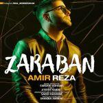 کاور آهنگ AmirReza - Zaraban