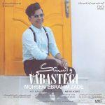کاور آهنگ Mohsen EbrahimZadeh - Vabastegi
