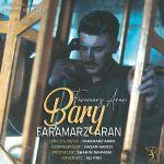 کاور آهنگ Faramarz Aran - Bary