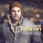 کاور آهنگ Amin Akhgar - Tehran