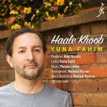 کاور آهنگ Yuna Fahim - Hale Khoob