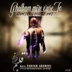 کاور آهنگ Omid Ghasemi - Ghalbam Mire Vase To