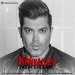 کاور آهنگ Yasin Gholami - Khiyalati