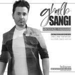 کاور آهنگ Abolfazl Farahani - Ghalbe Sangi