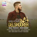 کاور آهنگ Aron Afshar - Delshooreh