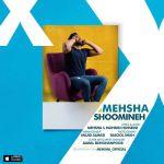 کاور آهنگ Mehsha - Shoomineh