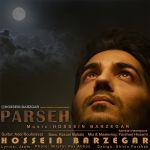 کاور آهنگ Hossein Barzgar - Parseh