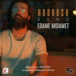 کاور آهنگ Hoorosh Band - Edame Midamet