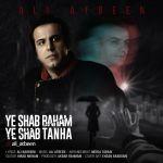 کاور آهنگ Ali Atbeen - Ye Shab Baham Ye Shab Tanha