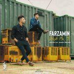 کاور آهنگ Farzamin - Hagh Ba To