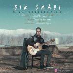 کاور آهنگ Reza Gharagozloo - Dir Oumadi