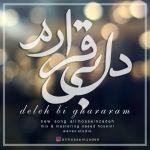 کاور آهنگ Ali Hosseinzadeh - Deleh Bi Ghararam