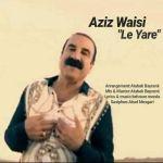 کاور آهنگ Le Yare - Le Yare