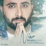 کاور آهنگ Ebrahim Gorji - Niaz
