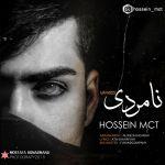کاور آهنگ Hossein MCT - Namardi