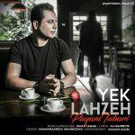 کاور آهنگ Payam Tabari - Yek Lahze