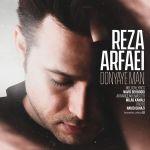 کاور آهنگ Reza Arfaei - Donyaye Man