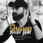 کاور آهنگ Shayan - Divoone Lanati