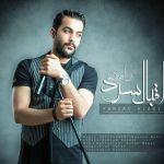 کاور آهنگ Farzad Kiani - Eghbale Sard