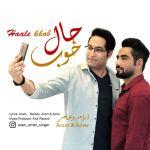 کاور آهنگ Aram & Amer - Haale Khob