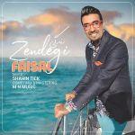 Faisal - Zendegi