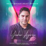 کاور آهنگ Yashar Azarian - Delet Bekhad Delet Nakhad