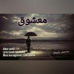 کاور آهنگ Abbas Saeedi - Mashugh