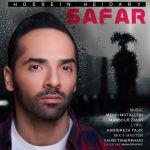 کاور آهنگ Hosein Heidary - Safar