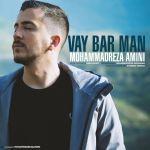 کاور آهنگ Mohammadreza Amini - Vay Bar Man