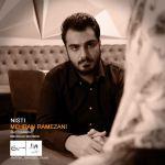 کاور آهنگ Mehran Ramezani - Nisti