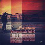 کاور آهنگ Farid Tabakhian - Vasvaseh Fekri