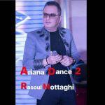 کاور آهنگ Ariana Music (Rasoul Mottaghi) - Ariana Dance