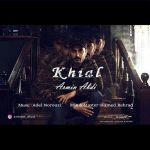 کاور آهنگ Armin Abdi - Khial