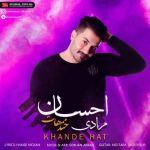 کاور آهنگ Ehsan Moradi - Khande Hat