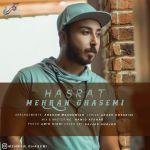 کاور آهنگ Mehran Ghasemi - Hasrat