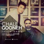 کاور آهنگ Zhick Band - Chale Gooneh